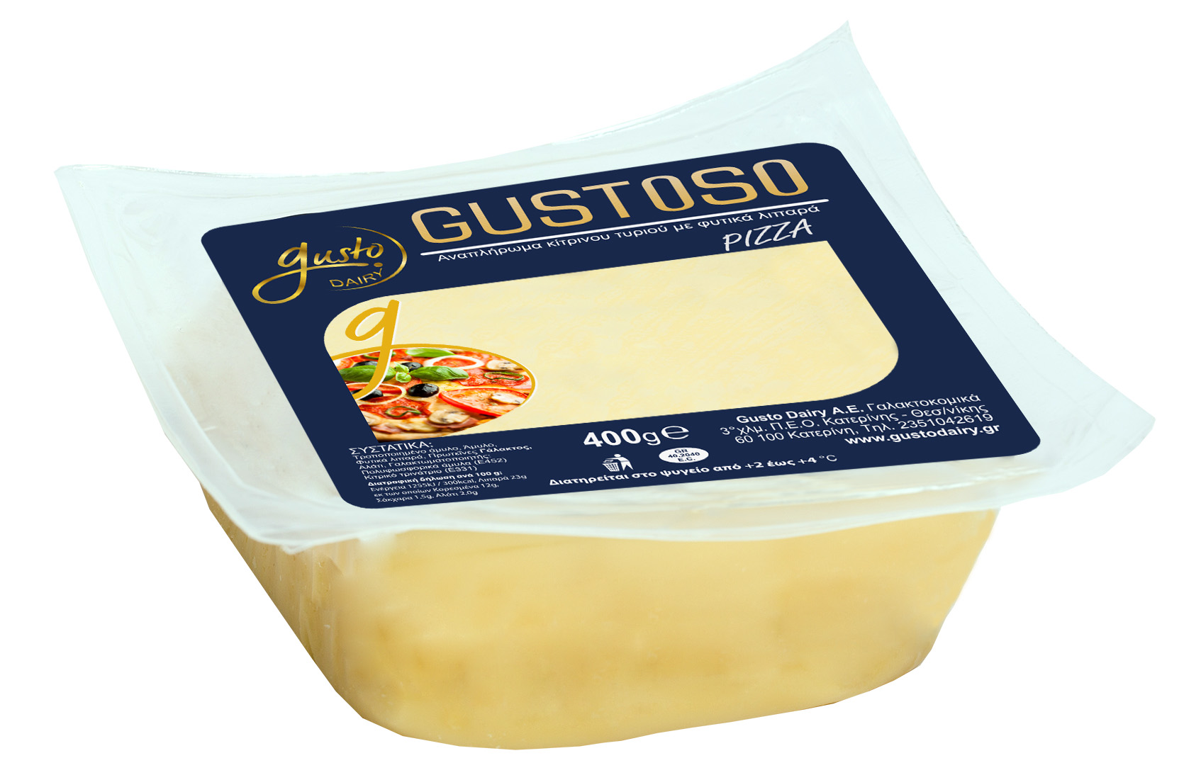 Gustoso Pizza